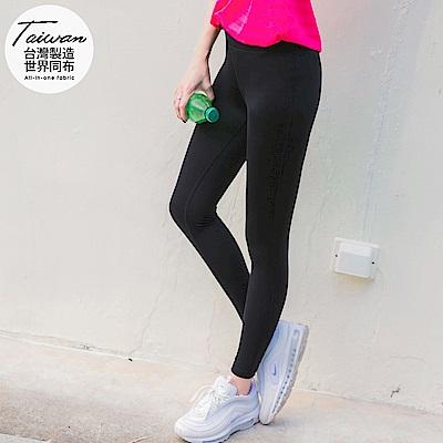 台灣製造~20%超彈力纖維純色運動褲/瑜珈褲-OB大尺碼