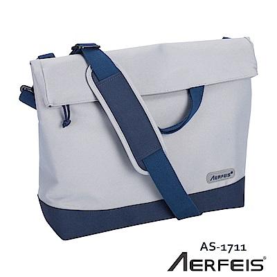 Aerfeis 阿爾飛斯 AS-1711 簡約系列 側背包