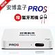 純淨版 PROS X9 安博盒子智慧電視盒公司貨2G+32G版 product thumbnail 1