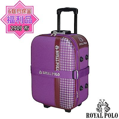 (福利品 29吋)  千鳥紋2輪布箱加大行李箱/旅行箱
