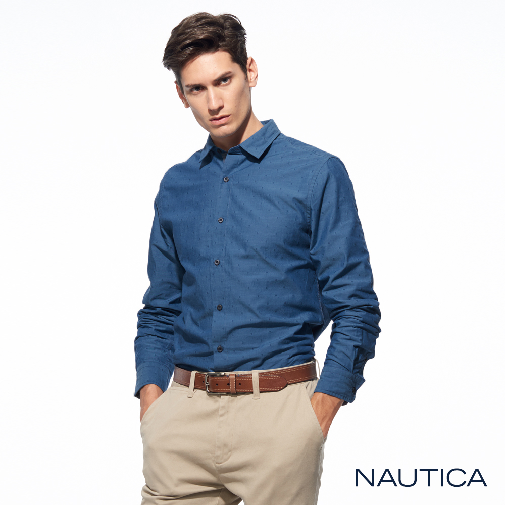 Nautica小圖騰修身長袖襯衫-藍