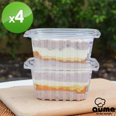奧瑪烘焙 芋泥QQ盒子X4入