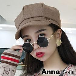 【滿額再75折】AnnaSofia 金屬L飾字波紋布 報童帽貝蕾帽(駝系)
