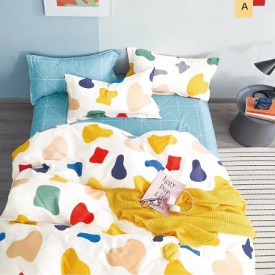 3-HO 100%純棉-單人床包/枕套組-調色盤 台灣製