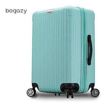 Bogazy 迷幻城市 29吋拉絲紋可加大行李箱(蒂芬妮藍)