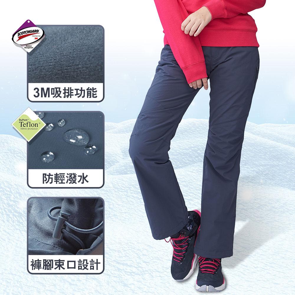 bossini女裝-(網路款)多功能防風雪褲鐵灰