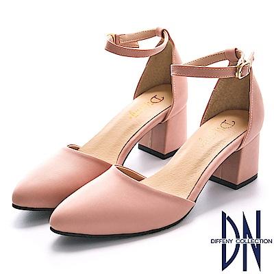 DN 微甜浪漫 知性經典尖頭瑪莉珍跟鞋-粉
