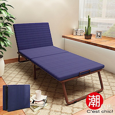 C est Chic-菊池3段收納折疊床(免安裝)