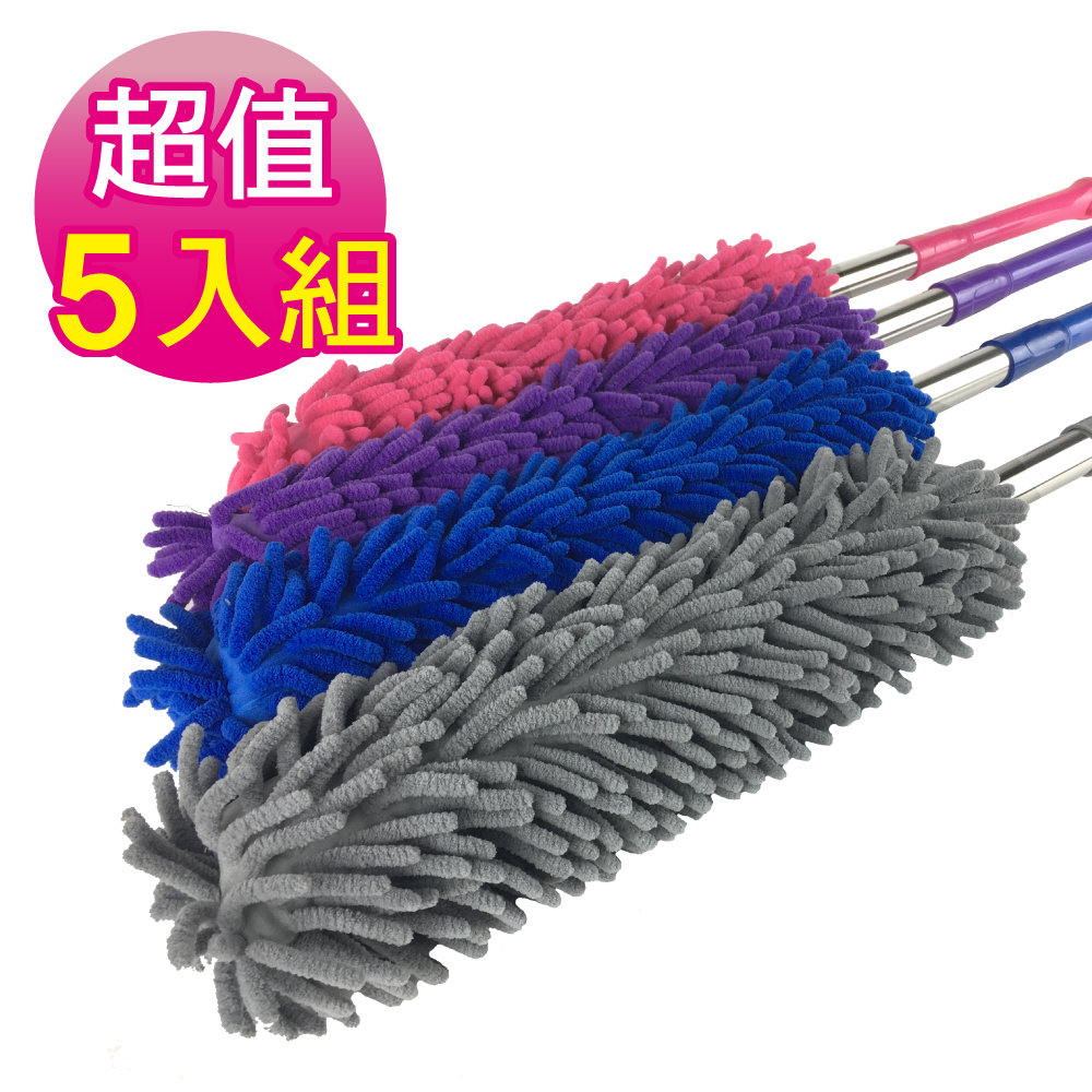 G+居家 超細纖維除塵伸縮撢子 隨機色出貨