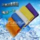 PVA仿麂皮瞬間涼感領巾(99x14cm)-2入+方巾1入(顏色隨機出貨) product thumbnail 1