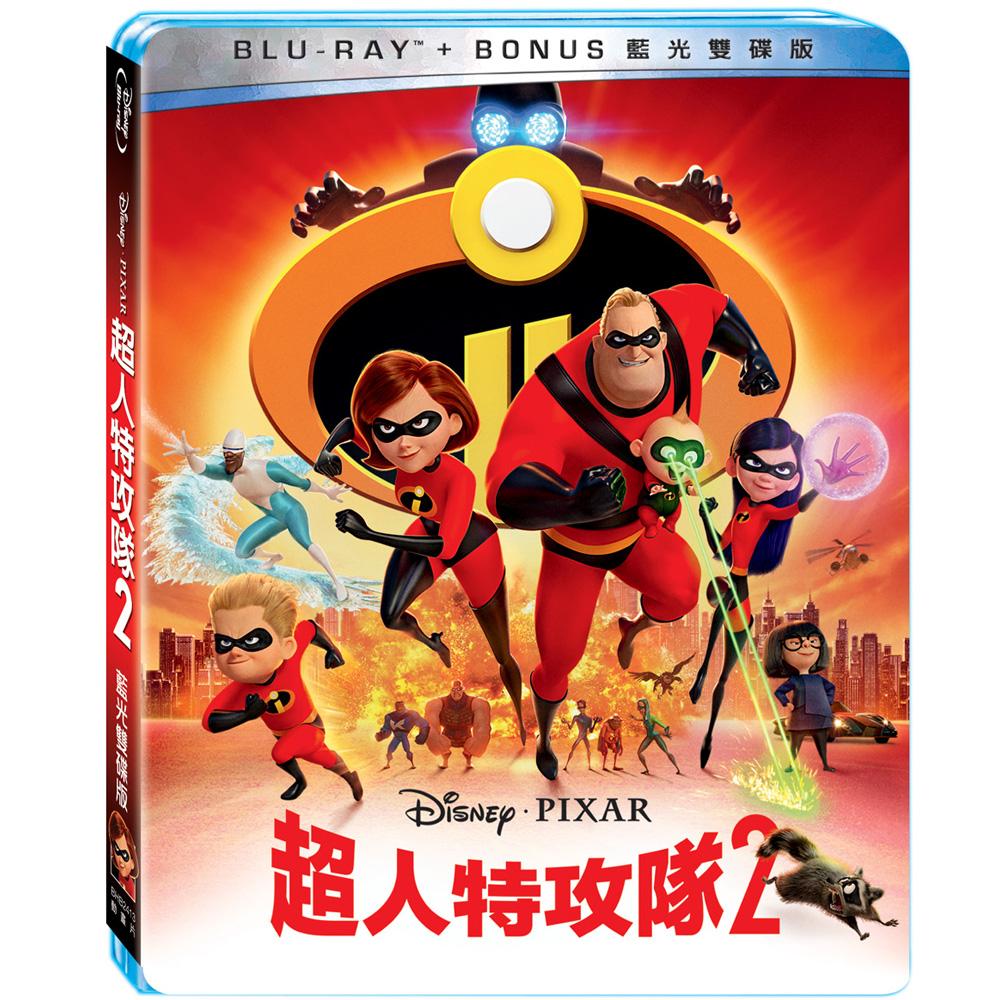 超人特攻隊2 BD+Bonus    藍光 BD