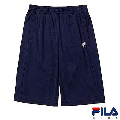 FILA KIDS 男童抗UV吸濕排汗針織短褲-丈青1SHS-4314-NV