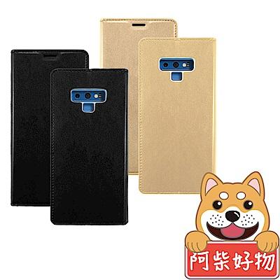 阿柴好物 SAMSUNG Galaxy Note 9 經典仿牛皮站立皮套