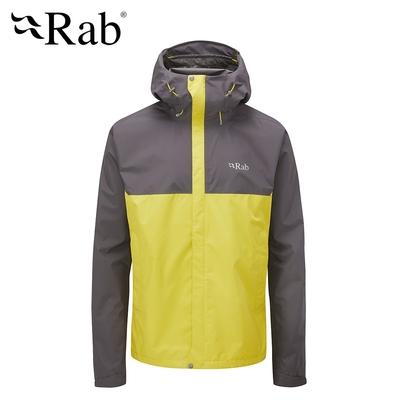 【英國 RAB】Downpour Eco Jacket 輕量防風防水連帽外套 男款 石墨灰/檸檬絲綠 #QWG82