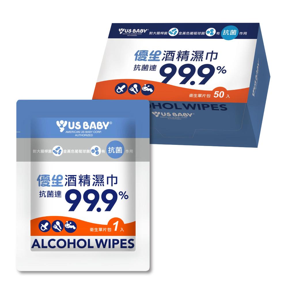 任選-優生 超厚型抗菌酒精濕巾50片/盒