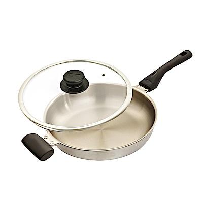 WOKY沃廚 玫瑰金專利不鏽鋼平煎鍋30cm(贈OK智慧感溫鍋鏟)