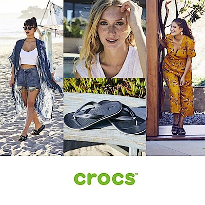 crocs初夏購物節!全館滿千折百