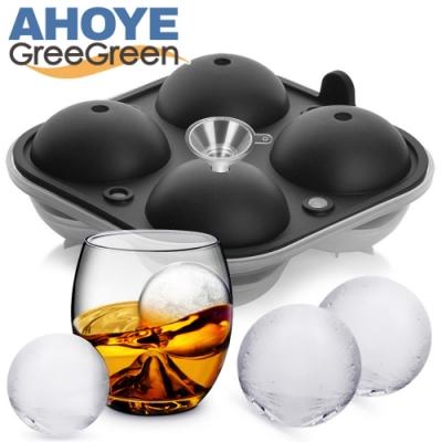 GREEGREEN 品酩圓冰球製冰盒