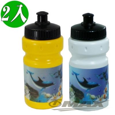 鐵馬行3D兒童水壺-2入(顏色隨機)-快