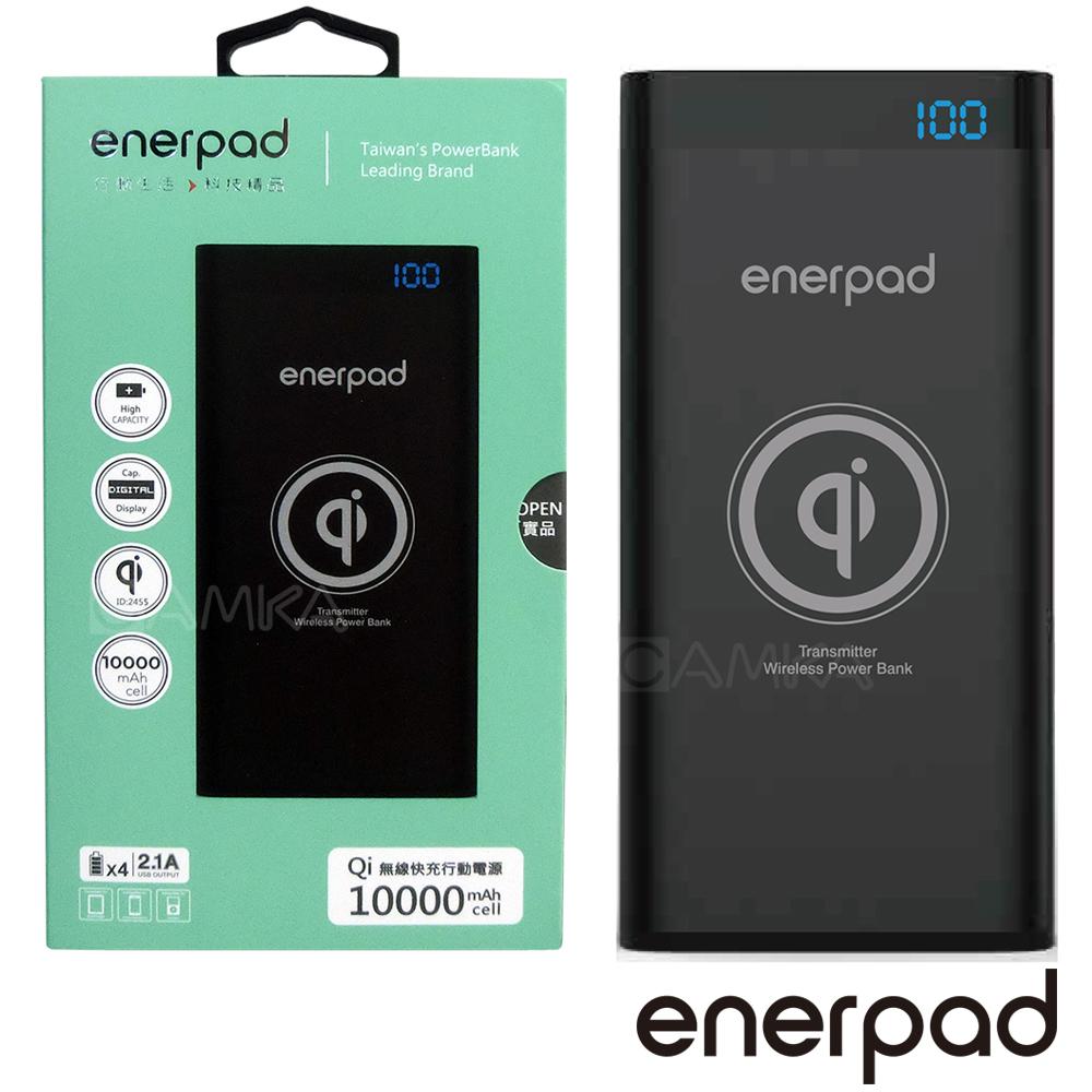 enerpad Qi 無線充電 X 快充行動電源 (Type C) Q10K