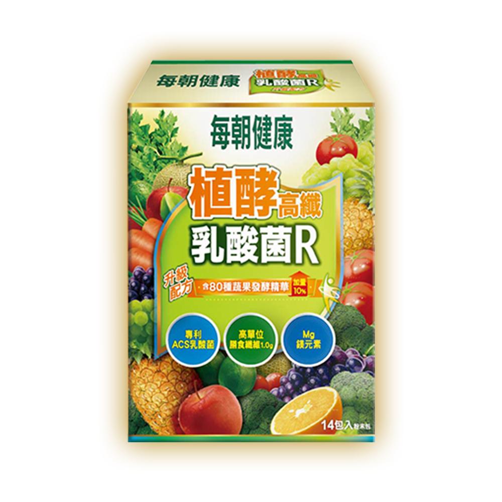 每朝健康植酵高纖乳酸菌R-1盒(14包)/贈無痕掛勾*1