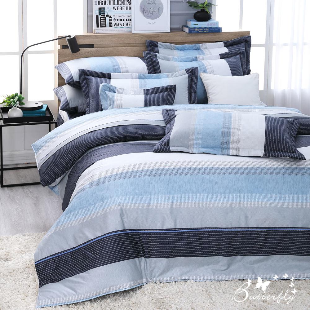 BUTTERFLY-薄式單人床包+雙人兩用被-簡約線條