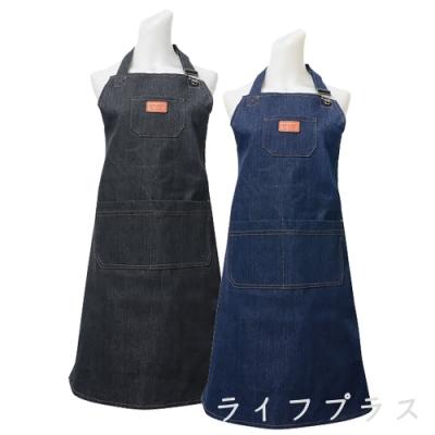 牛仔圍裙-KITCHEN LIFE/正口袋-4件組