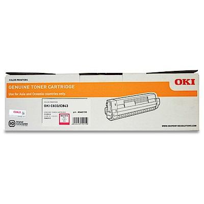 OKI 46490610 原廠高容量 紅色碳粉6K 【適用C532/MC573 】