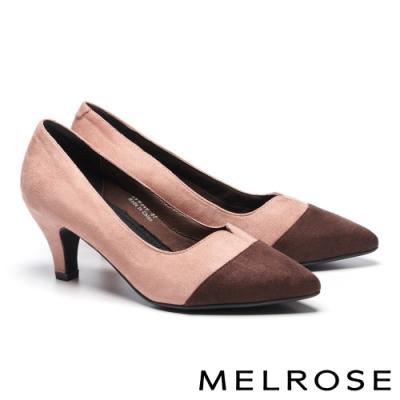 高跟鞋 MELROSE 質感時尚純色拼接尖頭高跟鞋-粉