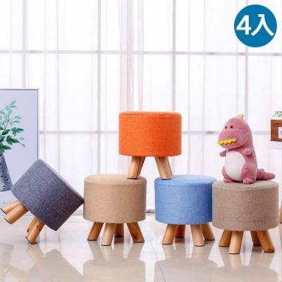 棉麻實木小圓凳 休閒椅 沙發矮凳 (4入)【VENCEDOR】