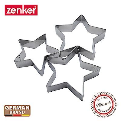德國Zenker 3入星型餅乾模