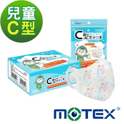 MOTEX 摩戴舒 兒童C型公仔口罩(5片/包 ,6包/盒)(適用4~6歲)