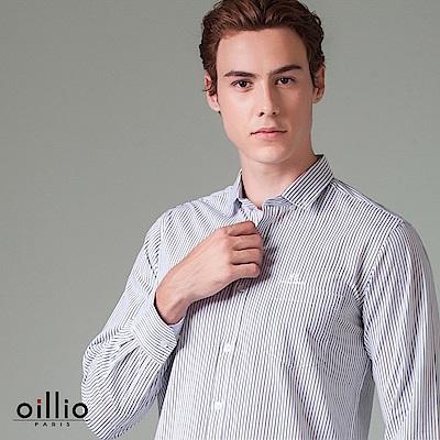 歐洲貴族 oillio 長袖襯衫 直線條紋款 品牌刺繡 白色