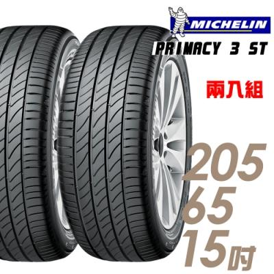 【米其林】PRIMACY 3 ST 高性能輪胎_二入組_205/65/15(P3ST)