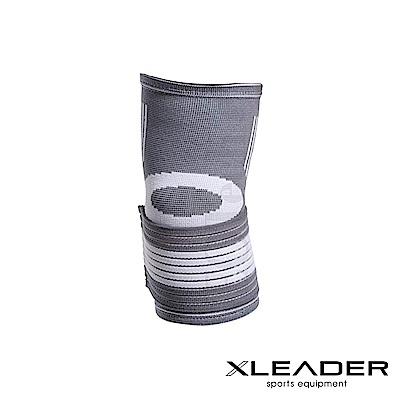 Leader X 運動防護 繃帶加壓可調護肘 灰白 單只入