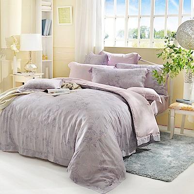 義大利La Belle 特大天絲防蹣抗菌吸濕排汗兩用被床包組-粉韻香緹