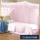 棉花田 艾莉絲加大刺繡蚊帳-粉色(180x180cm)