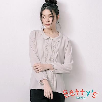 betty's貝蒂思 典雅花邊珍珠點綴襯衫(淺灰色)