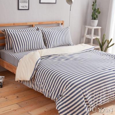 DUYAN竹漾-質感針織天竺棉-雙人加大床包三件組-深藍線條 台灣製