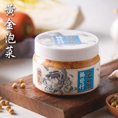 金門協發行 黃金泡菜(420g/瓶)