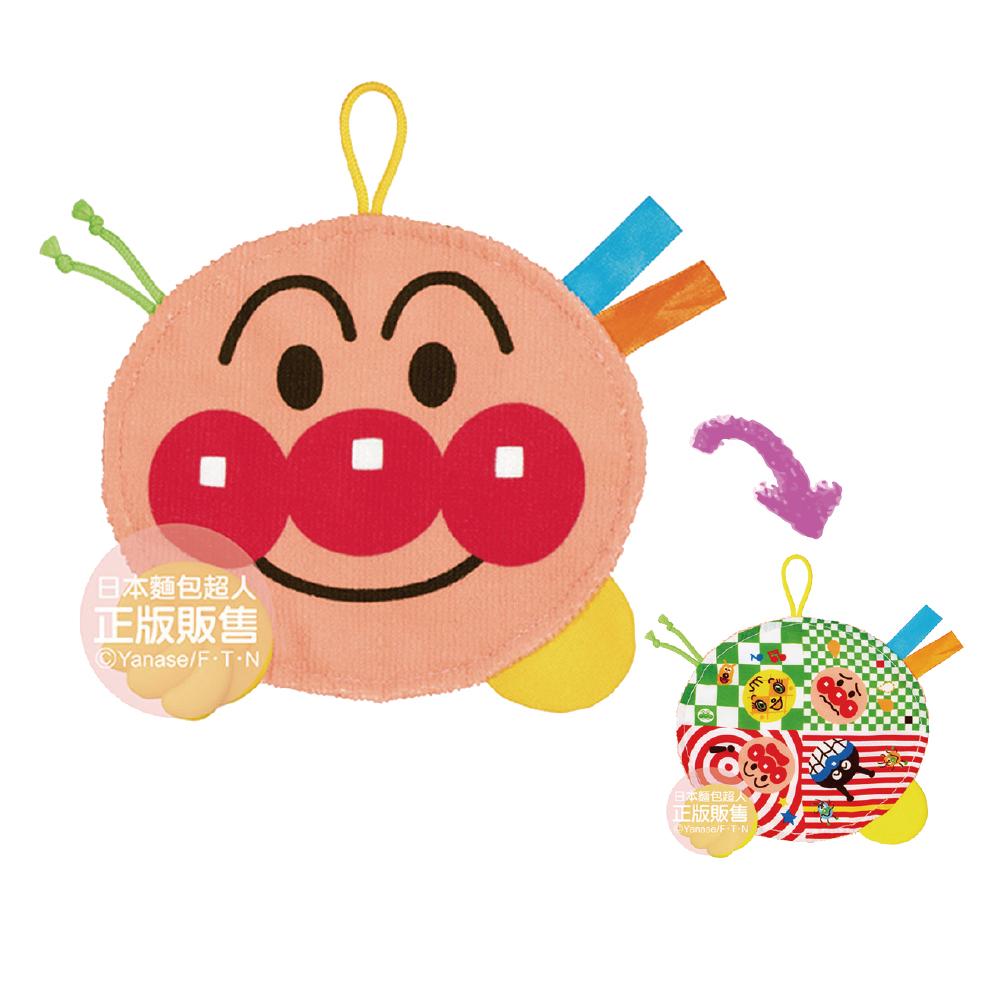 ANPANMAN 麵包超人-麵包超人幼兒安撫玩具(6m+)