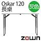 【ZOWN】Oskar120折疊桌 product thumbnail 1