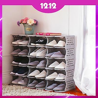 好購家居 開放式6層可堆疊組合式鞋櫃/鞋架(2入)[限時下殺]