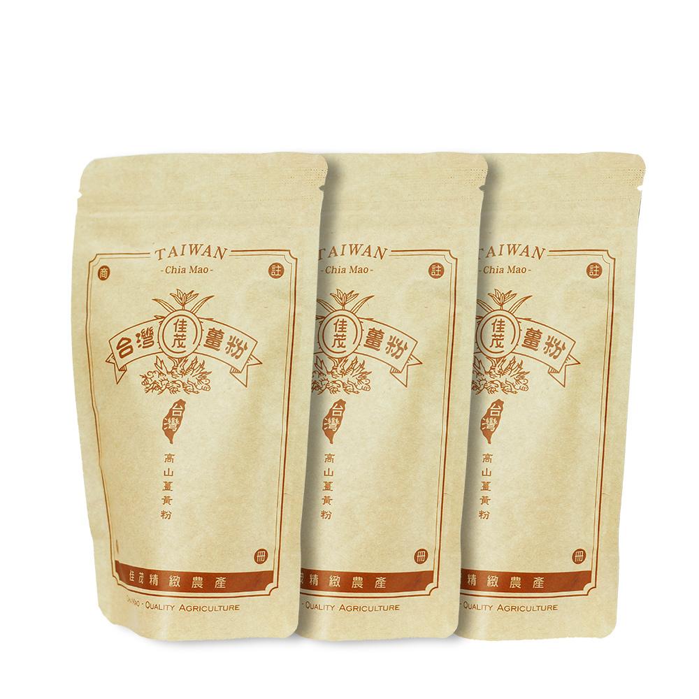 佳茂精緻農產 台灣頂級紅薑黃粉3包組(150g/包)