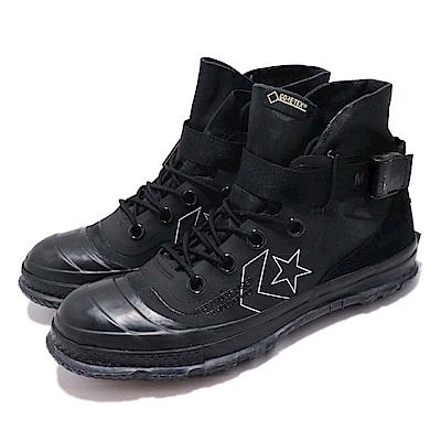 Converse 休閒鞋 Fastbreak MC18 運動 男鞋