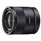 SONY E 24mm F1.8 ZA (平輸)
