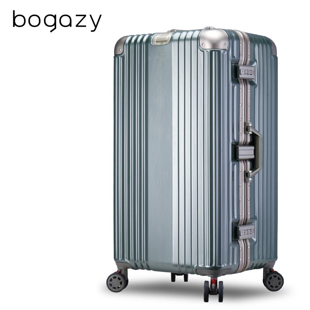 Bogazy 星绽淬鍊 30吋胖胖箱編織紋鋁框行李箱(亞麻綠)