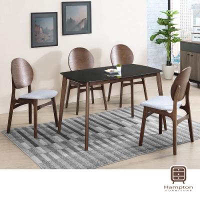 Hampton凱勒斯玻璃面餐桌椅組-1桌4椅