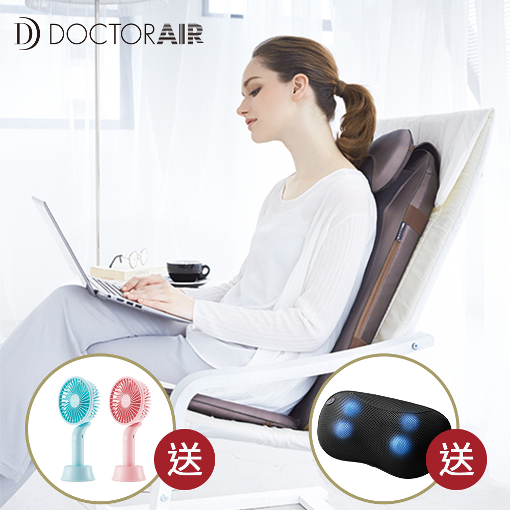 DOCTOR AIR 3D按摩椅墊 MS-001