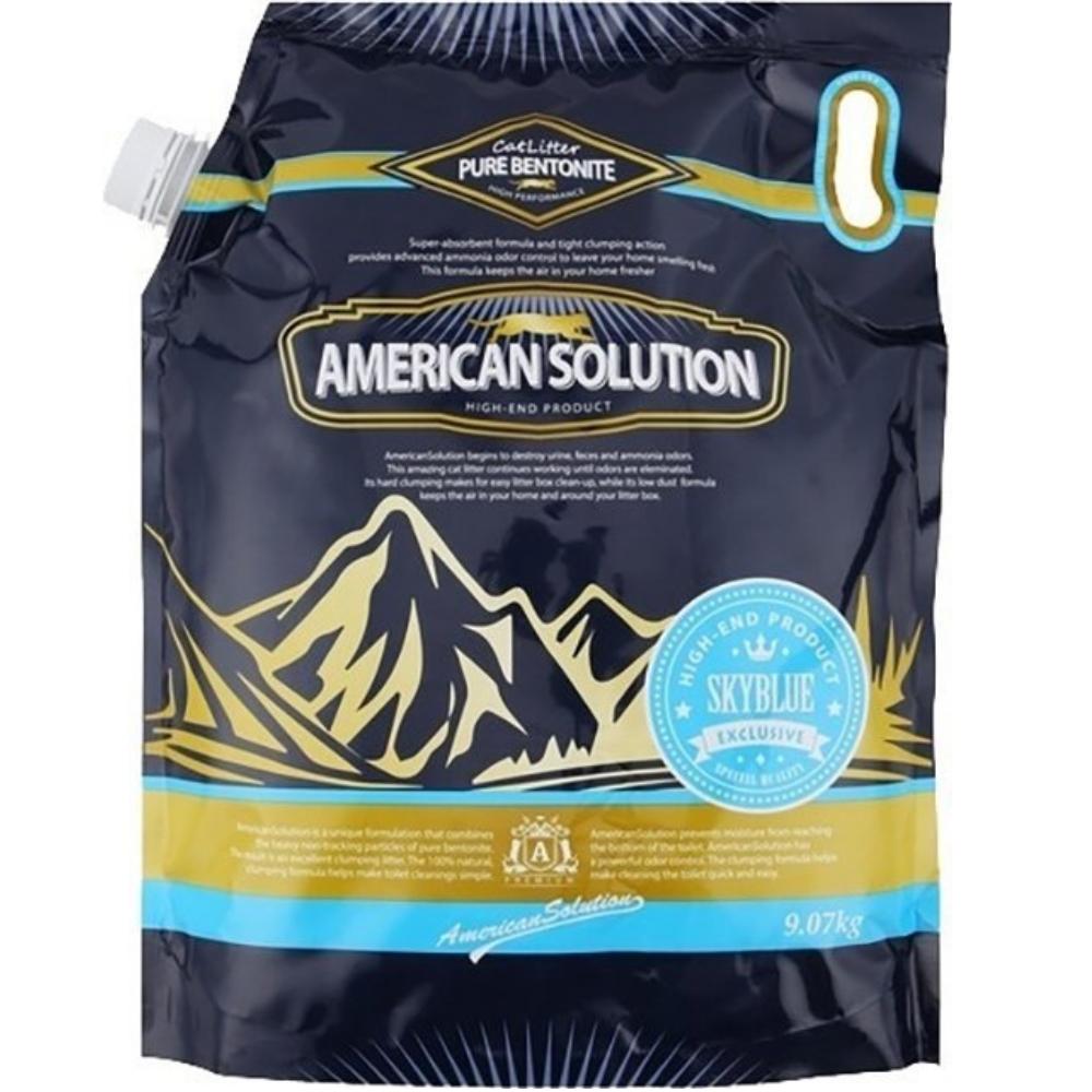 美國American Solution 極鑽瞬吸凝貓砂 20磅 兩包組
